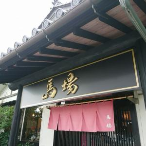 山形県酒田市『馬場』さん!肉中華そば大盛硬麺。