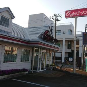 山形県鶴岡市『くるまやラーメン』さん!味噌チャーシュー麺。