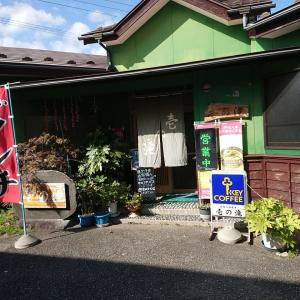 山形県酒田市『壱の滝』さん!醤油ラーメン。