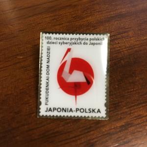 社会福祉法人 福田会 なぜ、ポーランドは親日国なのか? 一つの史実