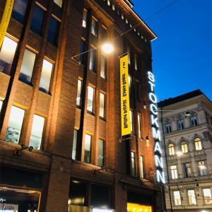 ヘルシンキのデパートストックマンでお買い物とお土産探し♪10%オフのビジッタークーポンも𓇼