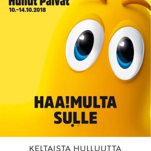 ヘルシンキ本店ストックマン 年に2回のクレイジーセール◎フィンランドで北欧食器のお買い物𓇼