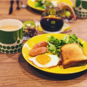 スンヌンタイ復刻!日本限定色の グリーンマグカップ◎北欧アラビアフィンランド sunnuntaiの花柄食器𓇼