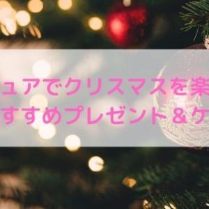 プリキュアでクリスマスを楽しもう!おすすめプレゼント&ケーキ