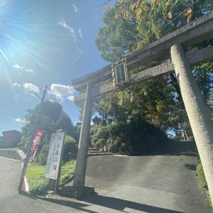 滋賀・佐久奈度神社へ 〜大祓詞に登場する、祓戸四神〜