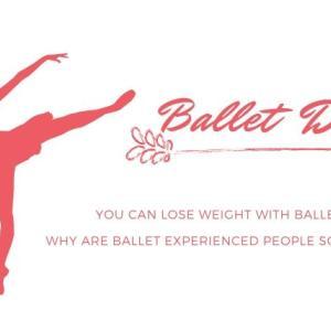バレエエクササイズで痩せる!バレエ経験者が美しいワケ