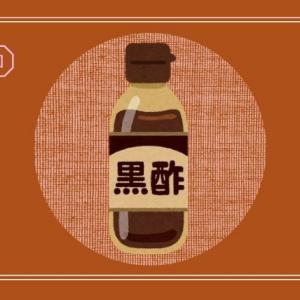 飲むベストタイミングはいつ?黒酢の効能と黒酢ダイエットのやり方