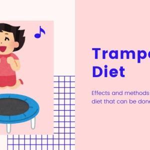 跳んで楽しくダイエット♪室内でもできるトランポリンダイエットの効果とやり方