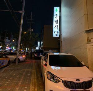 *建大入口駅*プルコギ定食!