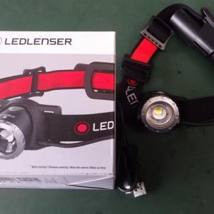 LEDLENSER  H8R