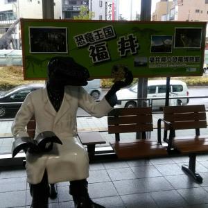 (福井県)出張