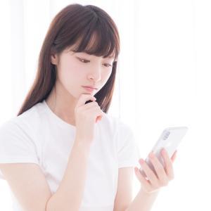 30代女性の婚活に婚活アプリをおすすめしない3つの理由