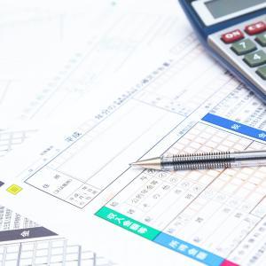 配偶者特別控除の年収いくらまで?段階でいくら節税できるのか計算