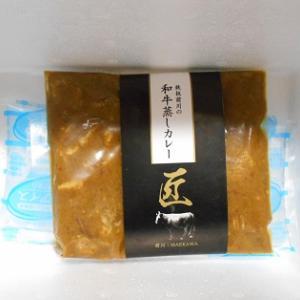 鉄板前川さんの「和牛蒸しカレー」を食べてみました。