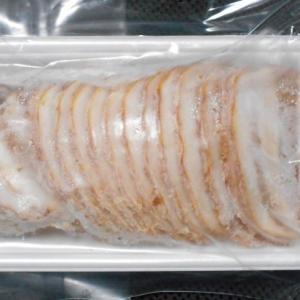 チャーシュー専門店の豚バラチャーシュースライスを使って「チャーシュー丼」を作ったよ♪