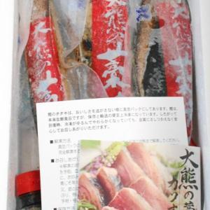 創業70年 高知タタキの老舗大熊さんの「藁焼き鰹のタタキ」を食べてみました。