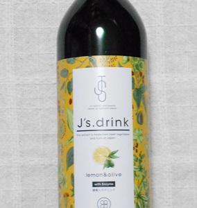 【酵素ドリンク】J's.drink レモン&オリーブを飲んでみました。