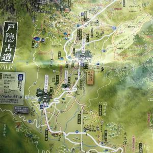 長野へGO! 2