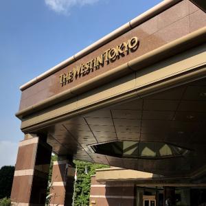 SPG AMEX特典でウェスティンホテル東京に宿泊①