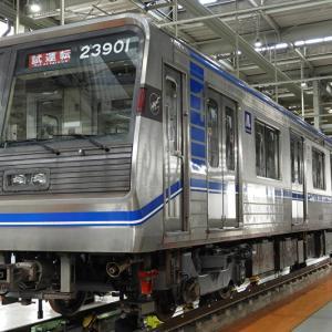Osaka Metro フェスティバルPart3