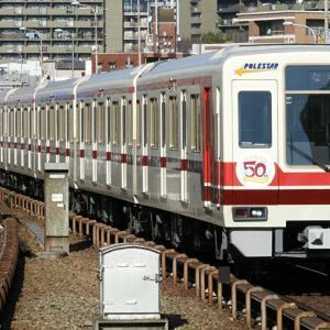 北大阪急行電鉄開業50周年
