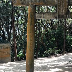 【瀬戸内国際芸術祭2019】神社だってアート!護王神社 in 直島