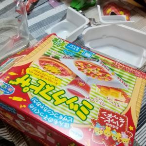 食玩!ミックスピザづくり♪