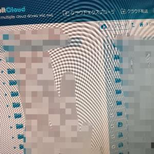 DropboxのデータをGoogleドライブに移動してみました。
