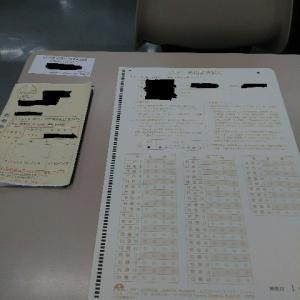 005 CFP受験・タックスプランニング