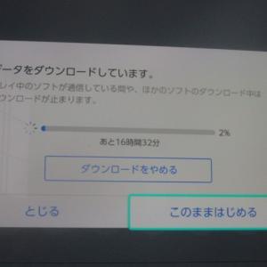 【ドラクエ10】回線弱者のアップデート