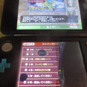 【携帯ゲーム修理依頼】3DS液晶画面割れを修理業者「あすか修繕堂」に依頼してみた
