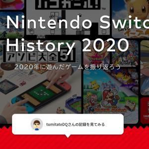 【ゲームライフ】昨年2020年私がもっとも遊んだゲームは当然このゲームwww