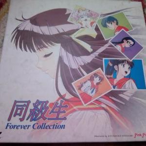 あの人気アダルトPCゲームのアニメ「同級生 夏の終わりに」入手困難で4万円のプレ値!いまだDVDで復刻されない謎
