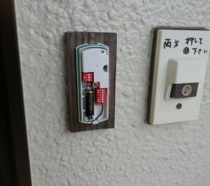 ドアチャイムを残して、ワイヤレステレビドアホンを設置