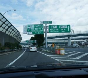 東名横浜青葉ICと首都高速が繋がったので実走してみた