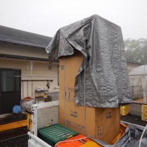梅雨の合い間に、あさぎりフードパークまで冷蔵庫を配達