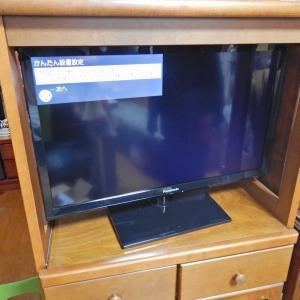 落雷により破損したダイニングの液晶テレビを配達・設置