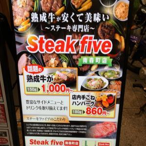 Steak five