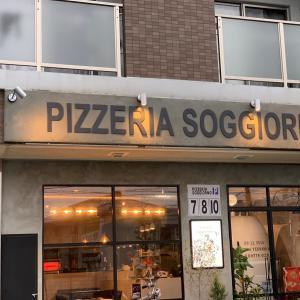 ピッツェリア ソジョルノ