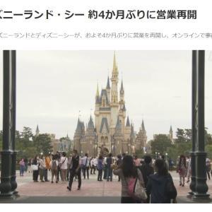 東京ディズニーランド・シー 約4か月ぶりに営業再開