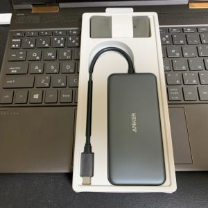 Anker 7-in-1 プレミアム USB-Cハブ Amazonへレビュー