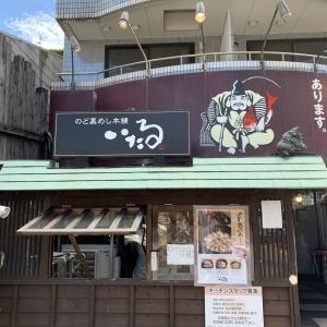 石川県旅行 3日目 山音チェックアウトから「のど黒めし本舗いたる」