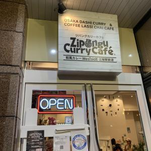 Zipangu Curry Cafe 江坂駅前店