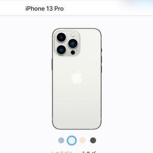 iPhone13 PRO購入