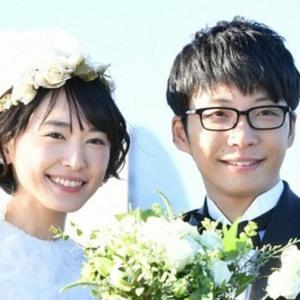 星野源さんとガッキーこと新垣結衣さんの 祝 逃げ恥 結婚 相性は?