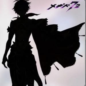 【アジトTV】新衣装はソロモン!?メギドの日はすぐそこだ!!