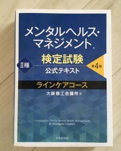 資格試験が1冊の問題集だけで一回の試験で合格する方法