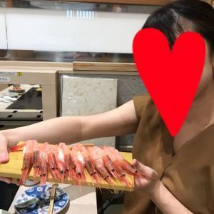【婚活】条件は東京在住の人限定!なんかもったいない