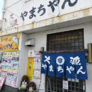 焼津港で舟盛り定食(静岡県焼津市)