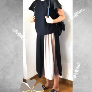 niko and(ニコアンド)のTシャツとシマムラの切り替えスカート